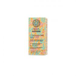Serum facial hidratante 30 ml natura siberica